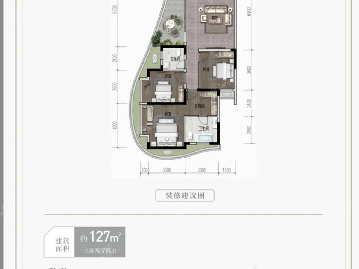 江口未来城3室2厅2卫户型图