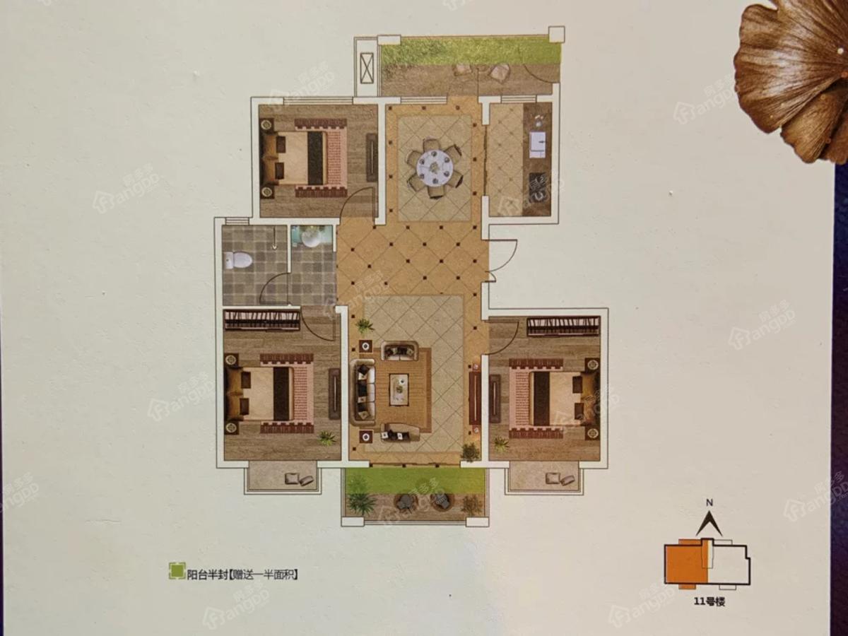 征云悦城南苑3室2厅1卫户型图