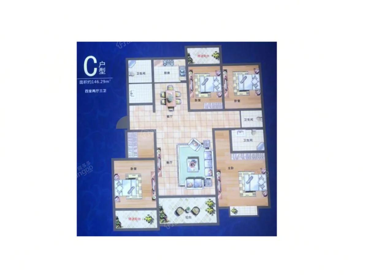乐享文博苑4室2厅2卫户型图