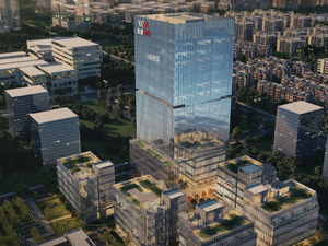 首建智谷·上海金融科技中心