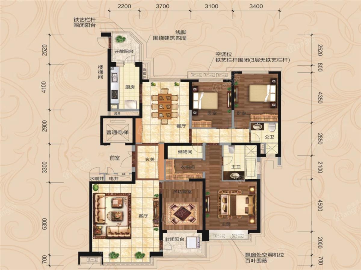 恒大绿洲4室2厅2卫户型图