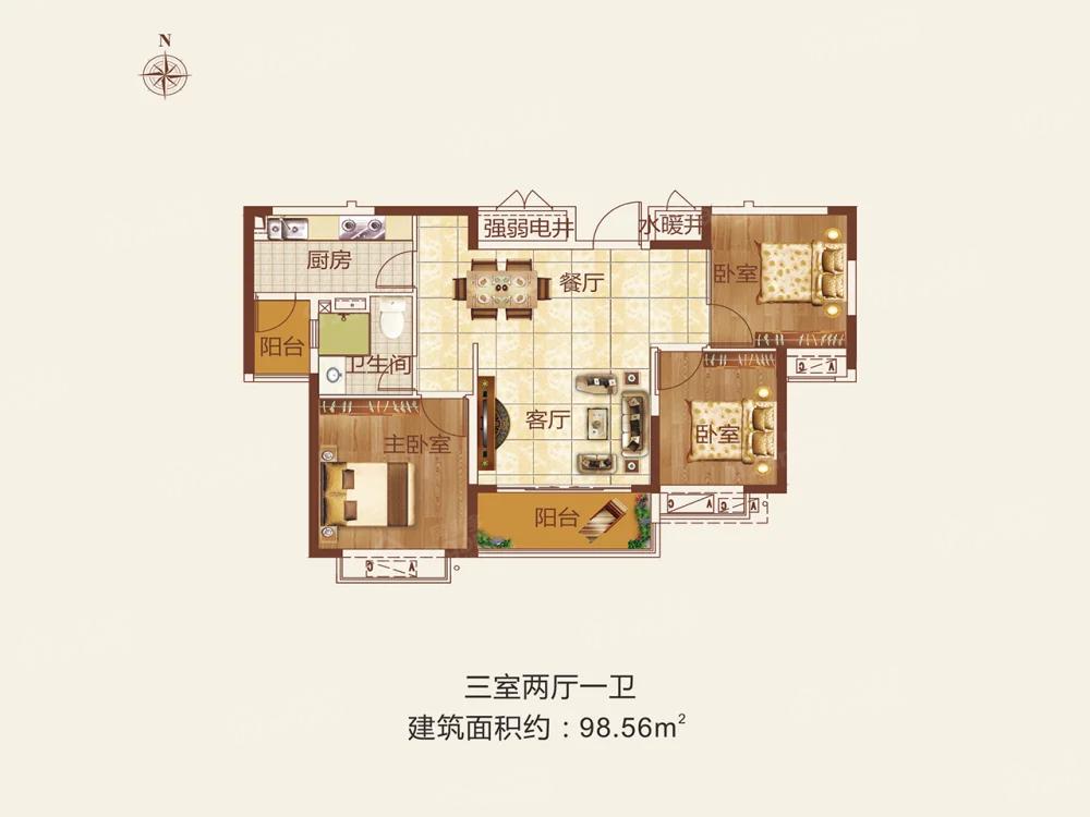 平顶山恒大悦珑湾3室2厅1卫户型图