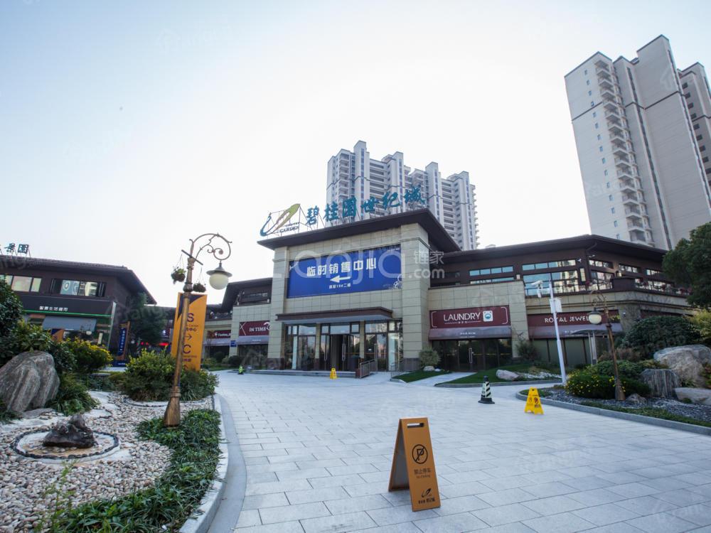 碧桂园世纪城小区图片