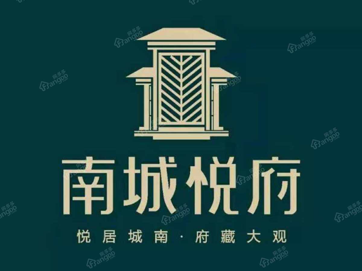 南城悦府_2