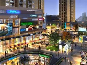 博隆(虹桥)商业广场