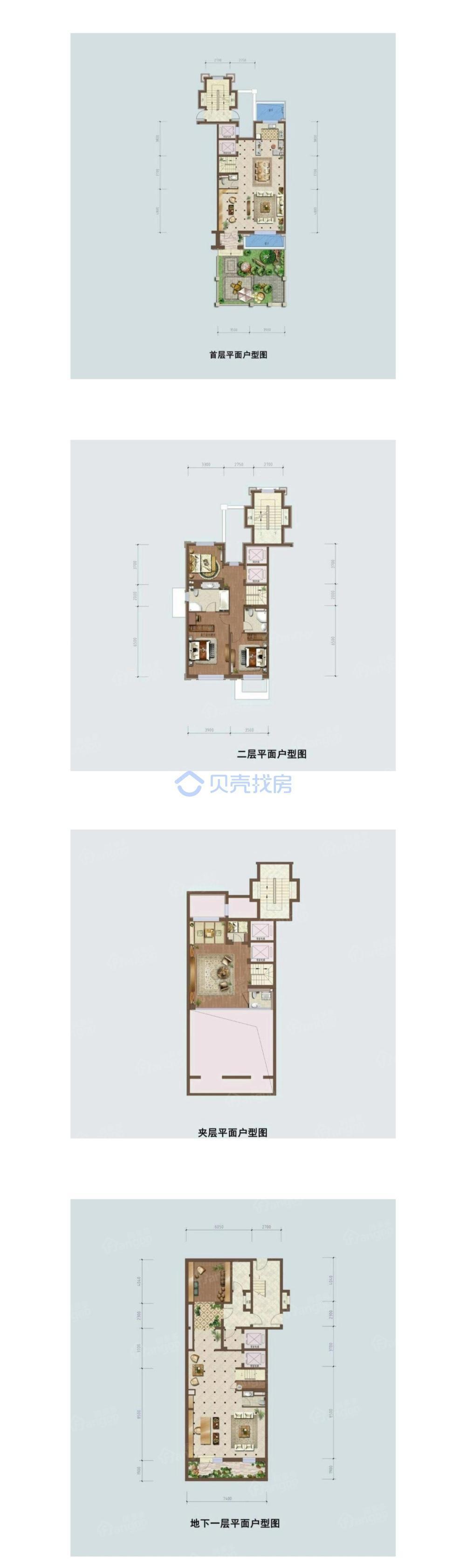 首创禧瑞墅3室4厅4卫户型图