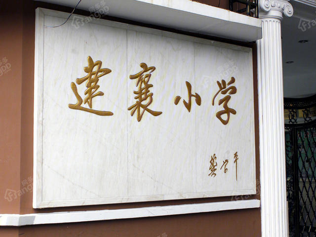 上海徐汇嘉华中心房价 深度解读楼盘特性