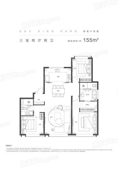 融创·梅江壹号院3室2厅2卫户型图