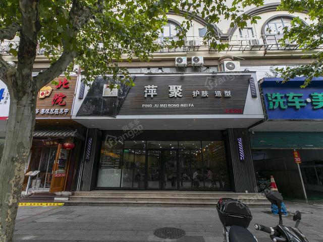 配套完善,交通便利 上海闵行静安新城商铺深度解读