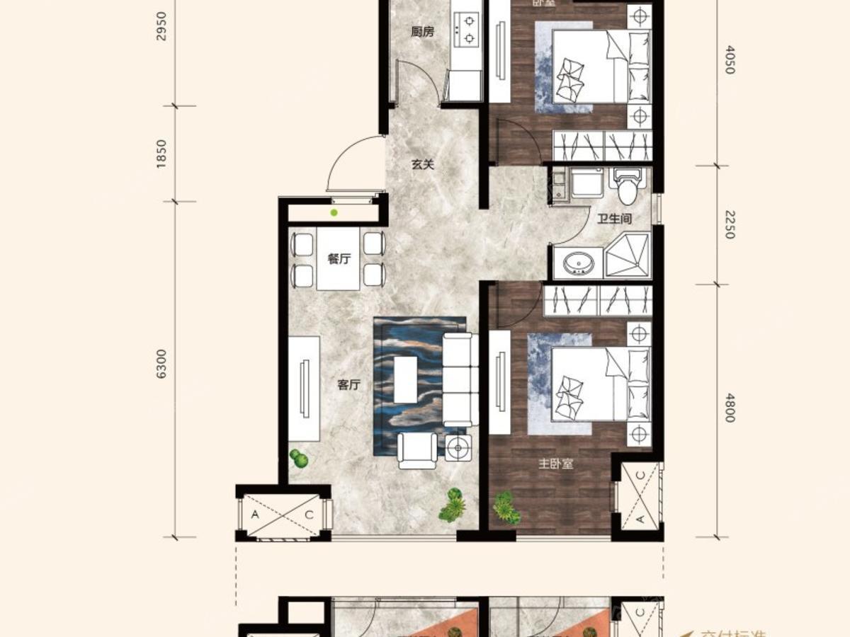 首开·如院2室2厅1卫户型图