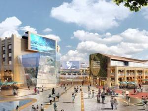 项山商业广场