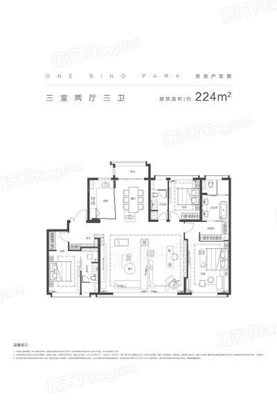 融创·梅江壹号院3室2厅3卫户型图