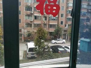 昌鑫协和园