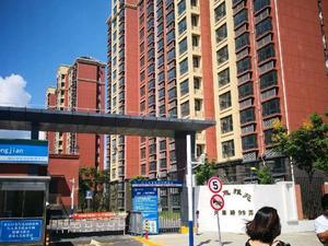 民惠佳苑十二区 3居 南北通透 电梯房
