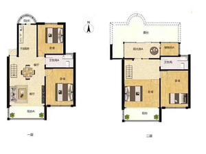 4室2厅2卫