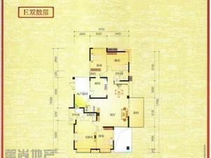 紫菘枫林上城 4室3厅2卫