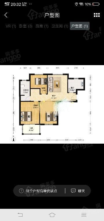 经典三房 楼层次顶楼 随时看房有钥匙 价格可谈 户型图