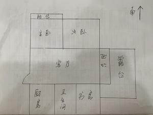 观湖壹号 3室2厅1卫