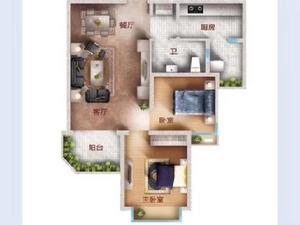 恒大帝景 2室2厅1卫