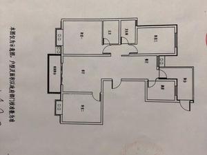 五洲国际官邸 3室2厅2卫