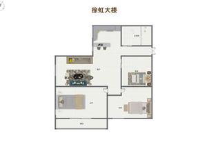 徐虹大楼 3居 朝南 电梯房 靠近地铁 满五唯一