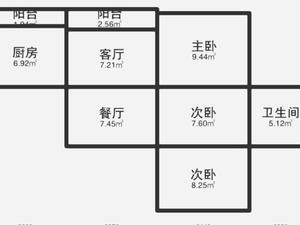 万通大厦(咸宁大道) 3室2厅1卫