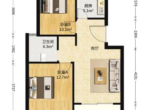 颐谷北苑 2室2厅1卫