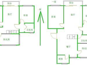 新思致公寓 4居 朝南 电梯房 靠近地铁
