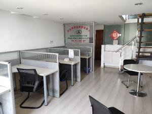 曹安国际鞋城公寓 2居 朝西 电梯房