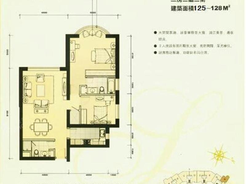 世茂滨江花园 2居 南北通透 电梯房 靠近地铁 户型图