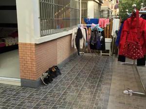 锦桂苑 3居 南北通透 靠近地铁 满五唯一