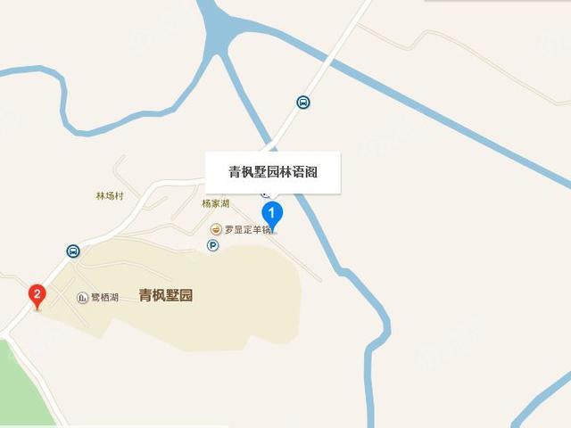 青枫墅园林语阁