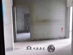 锦绣家园 3室2厅1卫