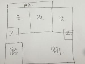 华城花园 3室2厅2卫