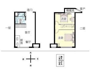 三湘青年e加 2居 朝南 电梯房 靠近地铁 满五唯一