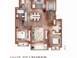 万科翡翠公园(公寓)