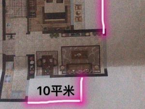 北京华银城 1居 朝东西 电梯房
