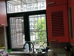 金港花园(公寓)
